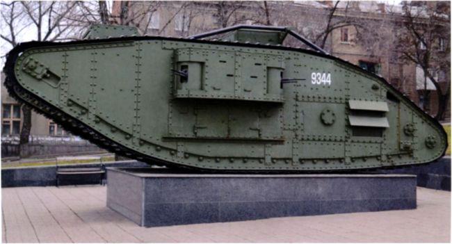 Два танка MK-V (№№ 9186 и 9344), установленные в качестве памятников истории гражданской войны в городе Луганске. В 2007 году машины прошли реставрацию (фото С. Ромадина).