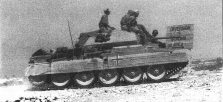 Один из «крусейдеров» роты трофейных танков германского Африканского корпуса. 1942 год