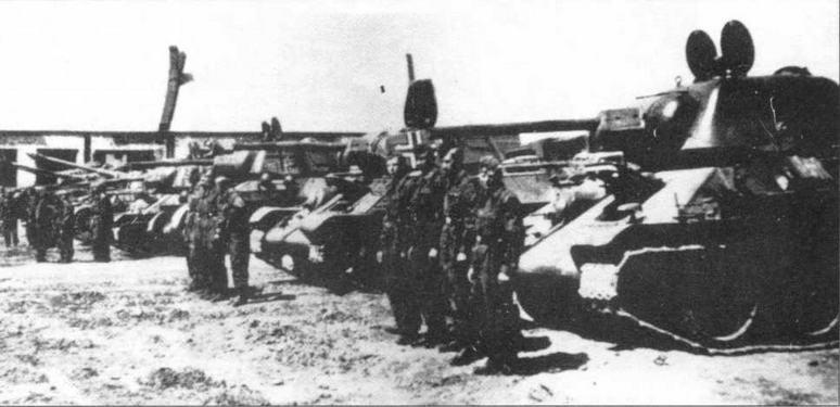 Отремонтированные танки Т-34 вошли в состав смешанной танковой роты дивизии С С «Рейх», где использовались совместно с немецкими Pz.IV
