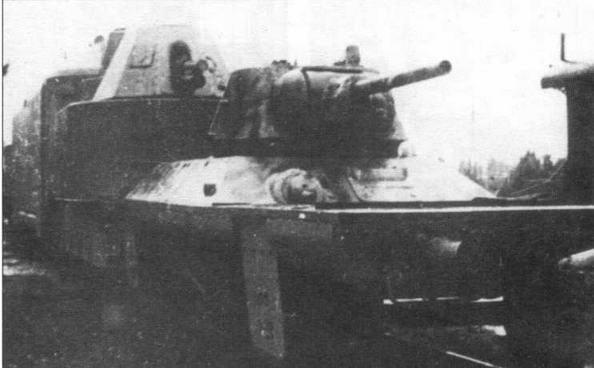 Еще один вариант использования трофейной техники — верхняя часть корпуса и башня танка Т-34 стали основой при создании броневагона — истребителя танков (Panzerjagerwagen). 1944 год