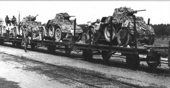 Эшелон с принятыми Вермахтом новенькими итальянскими бронеавтомобилями Autoblinda АВ 41