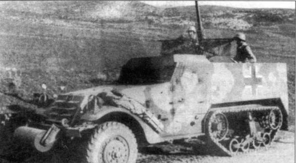 Трофейный американский бронетранспортер М3 в Вермахте. Тунис, 1943 год. Машина вооружена пушкой неизвестного образца, установленной, по-видимому, немцами
