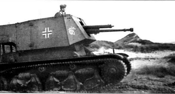 Немецкая самоходная артиллерийская установка с 47-мм чехословацкой противотанковой пушкой на шасси французского танка R35