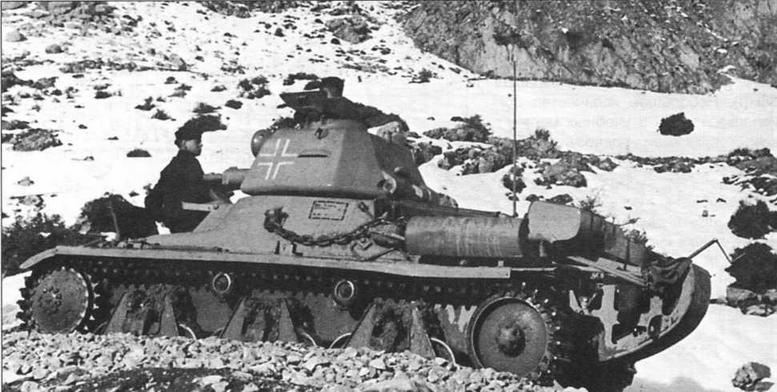 Трофейный французский танк 38H(f) во время проведения одной из противопартизанских операций в горах Югославии. 1943 год