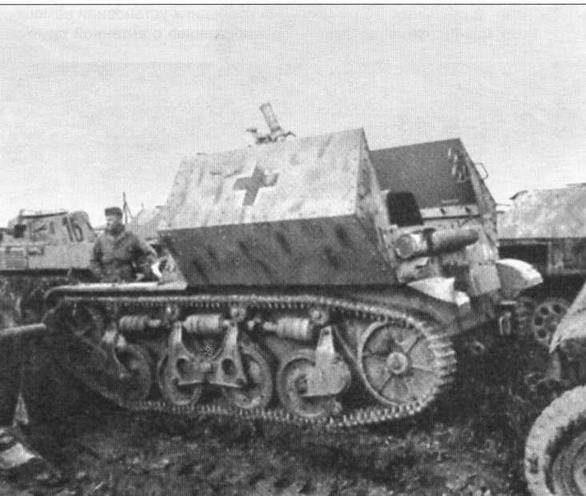 80-мм самоходный миномет на базе легкого танка AMR 34ZT(f)