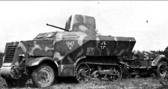 Зенитная самоходная установка на базе U304(f), вооруженная 20-мм автоматической зенитной пушкой Flak 38. Машина буксирует прицеп с боеприпасами