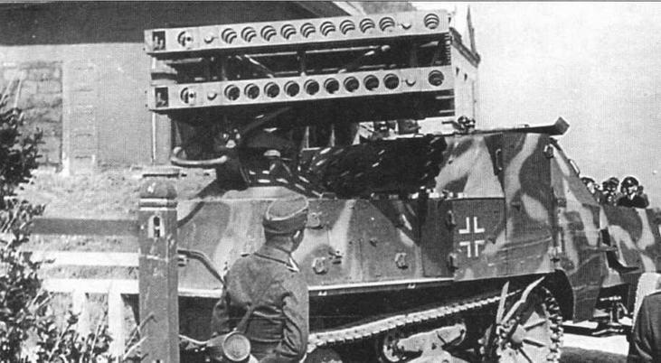 Самоходная пусковая установка на шасси тягача S303(f) — 8-cm-Raketenwerfer. Эти машины были изготовлены по заказу войск СС