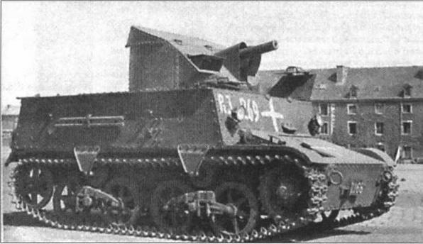 Самоходная установка Panzerjager (Sfl) VA802(b),