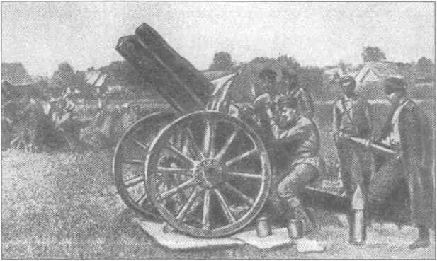 Артиллерия Красной Армии на Западном фронте. 1920г.