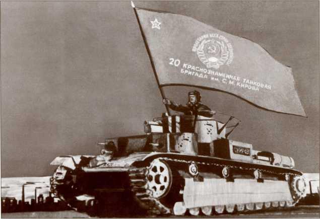 Заглавная страница памятного альбома 20-й танковой бригады.