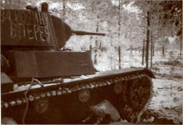 Советский Т-26 с лозунгом на броне.