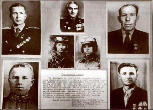 Из памятного альбома 20-й <a href='https://arsenal-info.ru/b/book/1523244298/21' target='_self'>танковой бригады</a>. Танкисты, награжденные званием Героя Советского Союза за бой 13 декабря 1939 года.
