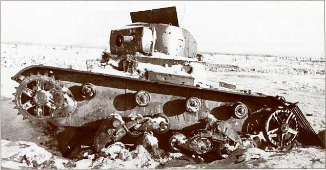 Подбитый телетанк 217-го отдельного танкового батальона (АСКМ).