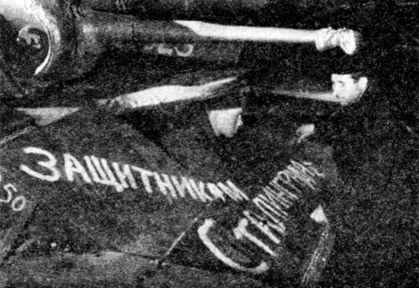 Легкие танки 1940-х годов
