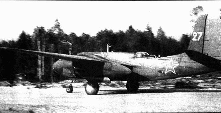 А-20 БДЛ «Хавок» («27») из I-го ГМТАП, Балтийский флот.