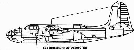 А-20А