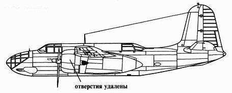 А-20А (поздний)