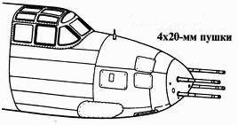 A-20G ранние