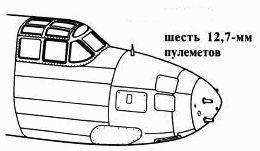 A-20G поздние