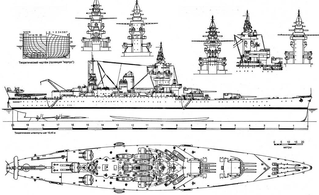 """Таким """"Дюнкерк"""" вступил во вторую мировую войну (сентябрь 1939 года'"""