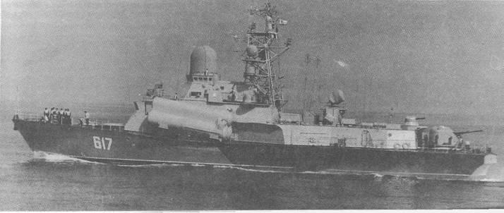 Малый ракетный корабль «Мираж»