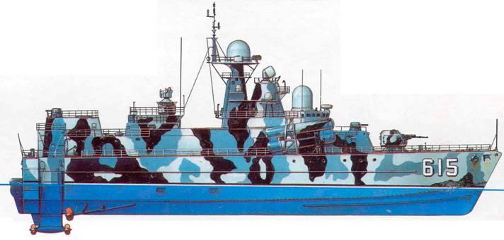Ракетный корабль на воздушной подушке