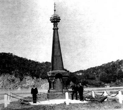 2 мая 1893 г.
