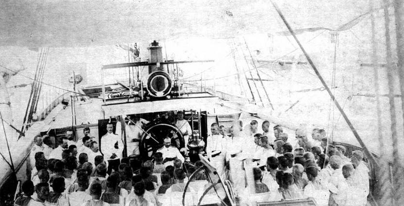 2 ноября 1888 г.
