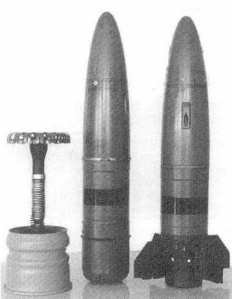 Выстрел 8УБК14 с управляемой ракетой 9М119