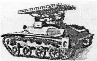 Реактивная установка БМ-8-24 на базе шасси тапка Т-40