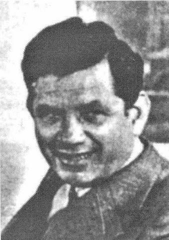 Сергеи Павлович Непобедимый