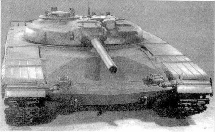 """Опытный ракетный танк """"объект 775"""" (НИИБТ; Кубинка)"""