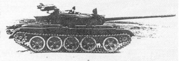 Танк Т-55 с ракетным комплексом ' Малютка '' на испытаниях
