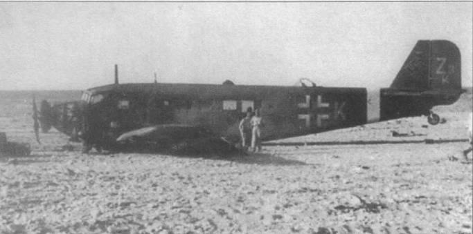 На руле транспортника написан временный идентификационный код Z3K. Самолет подломал стойки шасси в результате грубой посадки в Северной Африке. Юнкерс модификации g9e являлся тропическим вариантом Ju-52/3m g4e.