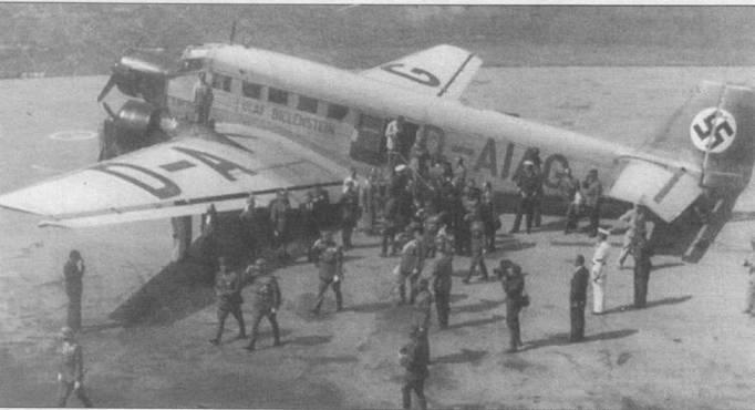 Этот «гибридный» Ju-52/3m достался в качестве трофея британским войскам. Фюзеляж — от самолета Ju-52/3m ge, шасси — от Ju-52/3m g14e. Самолет имеет регистрационный код «AIR MIN 104», в августе 1945г. машина базировалась в Фарнборо.