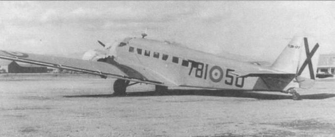 Самолет CASA-352L (781-50) ВВС Испании. В ВВС самолет обозначался Т.2В. На киле написан идентификационный номер и обозначение машины: Т.2В-177- это один из последних построенных CASA-352L. В передней части фюзеляжа в каплеобразном обтекателе установлена антенна радиокомпаса.