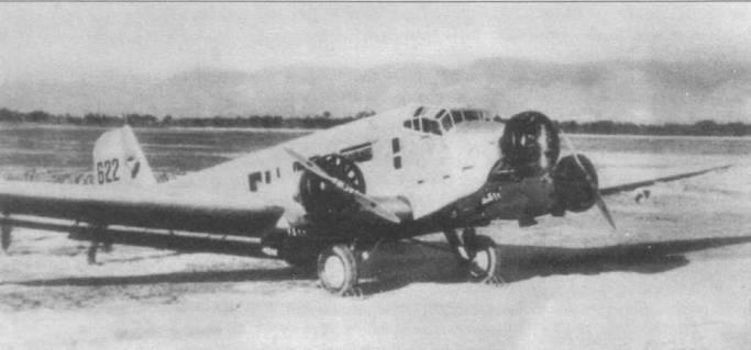 Самолет Ju-52/3m de (622, Werk Nr, 4011) ВВС Колумбии прогревает двигатели перед взлетом. Обратите внимание на большое прямоугольное окно в борту фюзеляжа — типичное для первых Ju-52/Зm. В передней дверце сделано два окошка, расположенных вертикально. Колумбия стала пионером боевого применения самолетов данного типа, задействовав их в разгоревшемся летом 1932г. вооруженном конфликте с Перу.