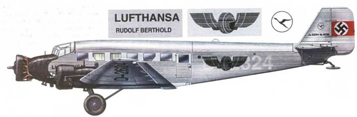 Самолет Ju-52/3m fe (RUDОLF BERTHOLD, D-262, Wevk Nr. 4026) использовался в 1934г. для подготовки экипажей бомбардировщиков. На борту фюзеляжа изображена эмблема Государственных железных дорог Рейха.
