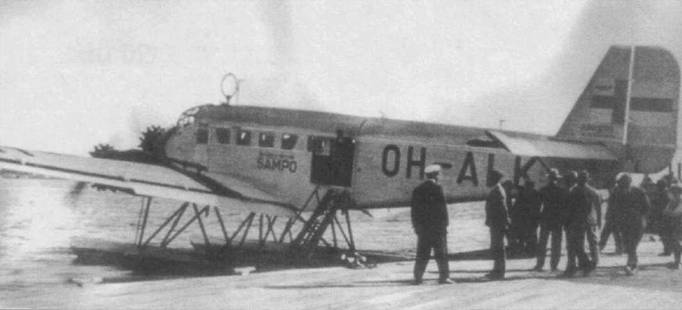 Подготовка к взлету гидроплана Ju-52/3m се (SAMPO, OH-ALK, Werk Nr. 4014) в Катаянкалла — гидродроме Хельсинки. Снимок сделан летом /932г. Авиакомпания Aero O/Y использовала эту машину на линии Хельсинки — Турку — Стокгольм. Самолет имеет дверцу для доступа в кабину летчиков по левому борту фюзеляжа, в то время как на других предсерийных Ju-52/3m этой дверцы не было.