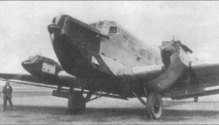 Самолет Ju-52/Зm ba (Werk Nr. 4016) был специально построен для президента FAI Георге Валентина Бибеску, румына по национальности. Самолет оснащался тремя двигателями жидкостного охлаждения Испано-Сюиза, Mh-12 в носу и Nb-12 в крыле. Водорадиаторы расположены под двигателями, маслорадиаторы вынесены на внешние части <a href='https://arsenal-info.ru/b/book/861093852/34' target='_self'>консолей крыла</a>.