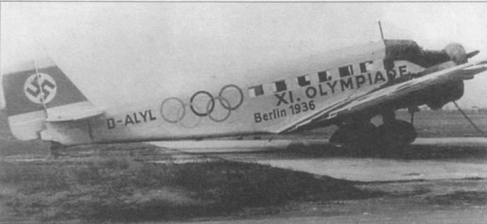 Ju-52/3m ge (D-ALYL, Werk Nr. 5180) поступил в авиакомпанию Дойче Люфтганза 27 февраля 1935г. Самолет получил специальную окраску в честь 11-х Олимпийских игр, которые проводились в Берлине в августе 1936г. При длительной стоянке на аэродроме носовые части фюзеляжей и двигатели самолетов закрывались чехлами. 27 марта 1938г. самолет D-ALYL передали Австрии, где он получил регистрационный номер OE-LAR.