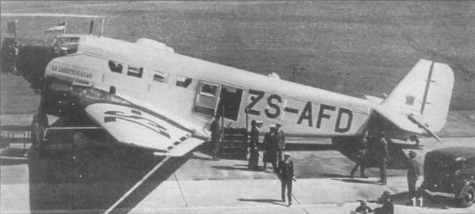 Южноафриканская авиакомпания South African Airwas 29 октября 1934г. получила Ju-52/3m ge (ZS-AFD, SIR BENJAMIN D'URBAN, Werk Nr. 4059). На этой машине отсутствует прямоугольное окно в борту фюзеляжа непосредственно за кабиной пилотов, на подавляющем большинстве Ju-52/3m ge такие окна были. В 1938г. эту машину авиакомпания South African Airwas продала немецкой Люфтганзе, где самолет получил новый регистрационный номер D-ACBO и новое имя «V. NEUBRAND».