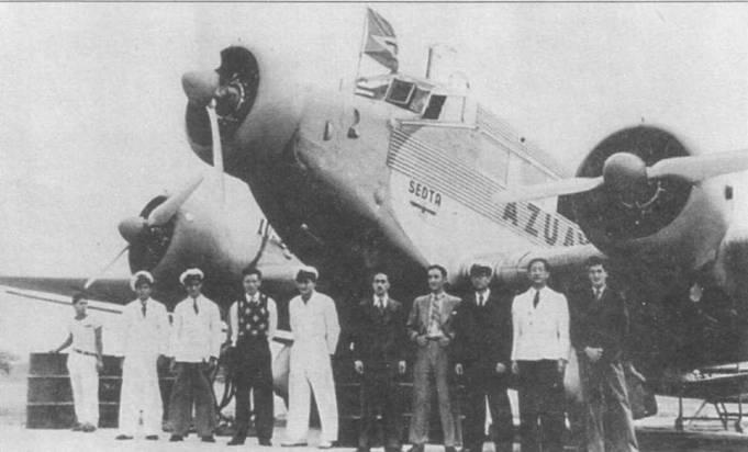 Персонал эквадорской авиакомпании SEDTA позирует на фоне самолета Ju-52/3m reo (HC-SAE, AZUAY, Werk Nr. 5109), 1937г. Самолеты Ju-52/3m reo оснащались двигателями BMW-132, имевшими повышенную высотность. Самолет с регистрационным номером HC-SAE первоначально принадлежал бразильской авиакомпании Syndicato Condor, где имел регистрацию РР-СВН и собственное имя «MORE». В марте 1932г. самолет поступил в ВВС Эквадора.