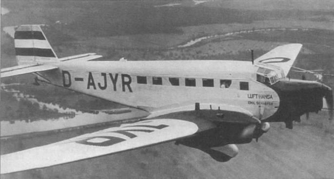 D-AJYR «EMIL SCHAEFER» (Werk Nr. 4045)— один из двух построенных Ju-52/3m ho. На данной модификации стояли 12-цилиндровые дизельные двигатели Юнкерс Jumo-205. Оба самолета летали в 1933–1935г. в Люфтганзе. В 1933–1935г.г. на правую сторону вертикального оперения наносился тогдашний национальный флаг Германии — черно-бело-красный (сверху вниз), а на левый — свастика.