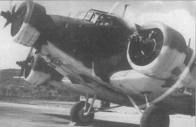 В Авиационном корпусе армии США самолету Ju-52/3m ge (Werk Nr. 52S3) присвоили обозначение С-79 и серийный номер 42-52883. Машина поступила на вооружение 20-й транспортной эскадрильи 7-й воздушной армии. Эскадрилья базировалась на аэродроме Ховард-Филд, расположенном в зоне Панамского канала. В Халберт-Филде на самолет были установлены двигатели Пратт энд Уитни R-1690-23, снятые с самолета DC-2. Система охлаждения доработана под R-1690-23.
