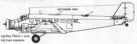 Ju 52/3m g5e