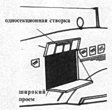 Ju 52/3m g7e и g8e