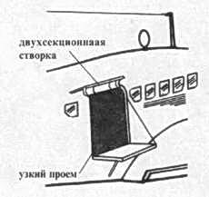 Ju 52/3m g10e