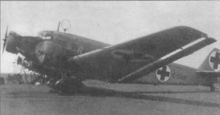 Ju-52/3m g3e (D-CSAN) легиона «Кондор» использовался для перевозки раненых. Двигатели закрыты от пыли брезентовыми чехлами. Красные кресты в белых кругах нанесены на борта вертикального оперения, фюзеляжа, на верхние и нижние поверхности крыла. Круги окантованы каймой черного цвета. Основные опоры шасси вместе с обтекателями колес на первых Ju-52/3m g3e, включая направленные в Испанию самолеты, окрашивались в черный цвет.