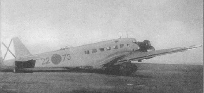 Ju-52/3m g3e (22–73)— один из первых Юнкерсов, поступивших в KG-88 легиона «Кондор». Снимок сделан ни аэродроме в Севилье, Испания. Самолет целиком окрашен серо-зеленой краской (RLM-63/FS-36373), носовая часть фюзеляжа — черная, руль направления — белый.
